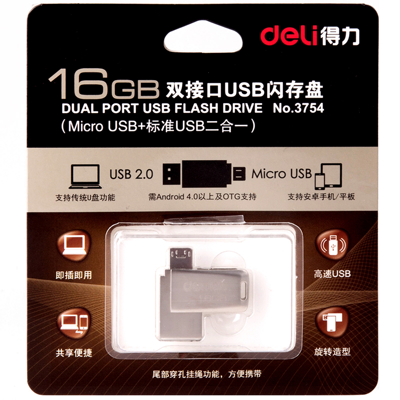 Deli 3754 dual interface micro usb 16g u disk rotating cover can be directly inserted flash disk mobile phones and computers