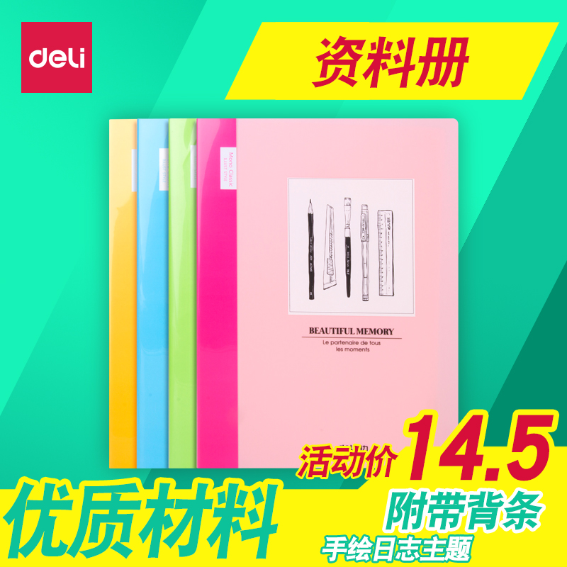 Deli 5 p/10 p/30 p/40 p/soft surface of the 60 pages of information booklet folder Delić fashion pouch