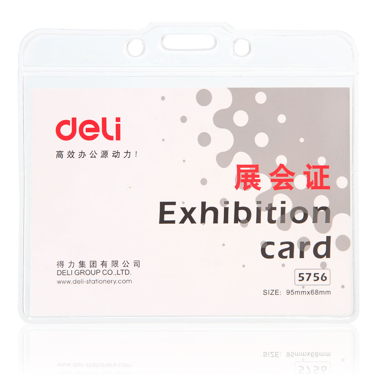 Deli 5756 deli 5757 rigid pvc id cards id cards (with rope) badge/horizontal exhibition certificate