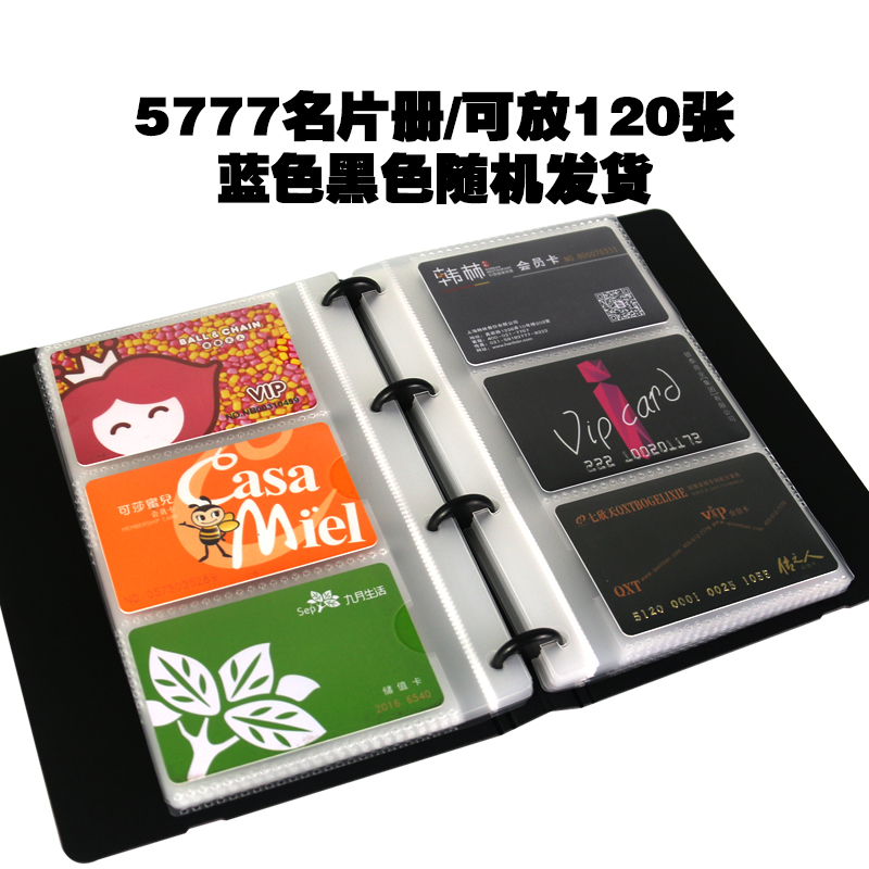 China business card book china business card book shopping guide at get quotations deli 5784 card book business cardcolor business card holder large capacity card of the colourmoves