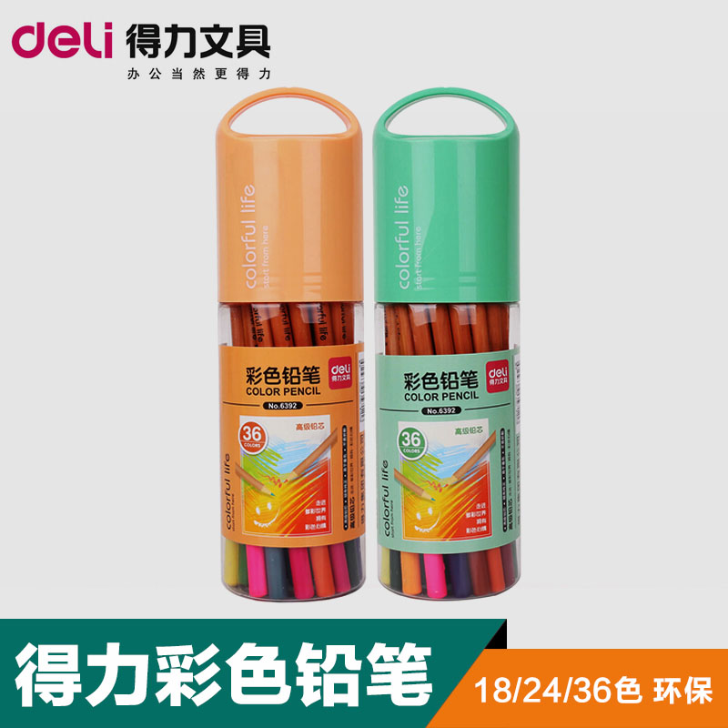 Deli 6392 color pencil 18/24/36 color green crow painting painted wood painted colorful crayons color of lead
