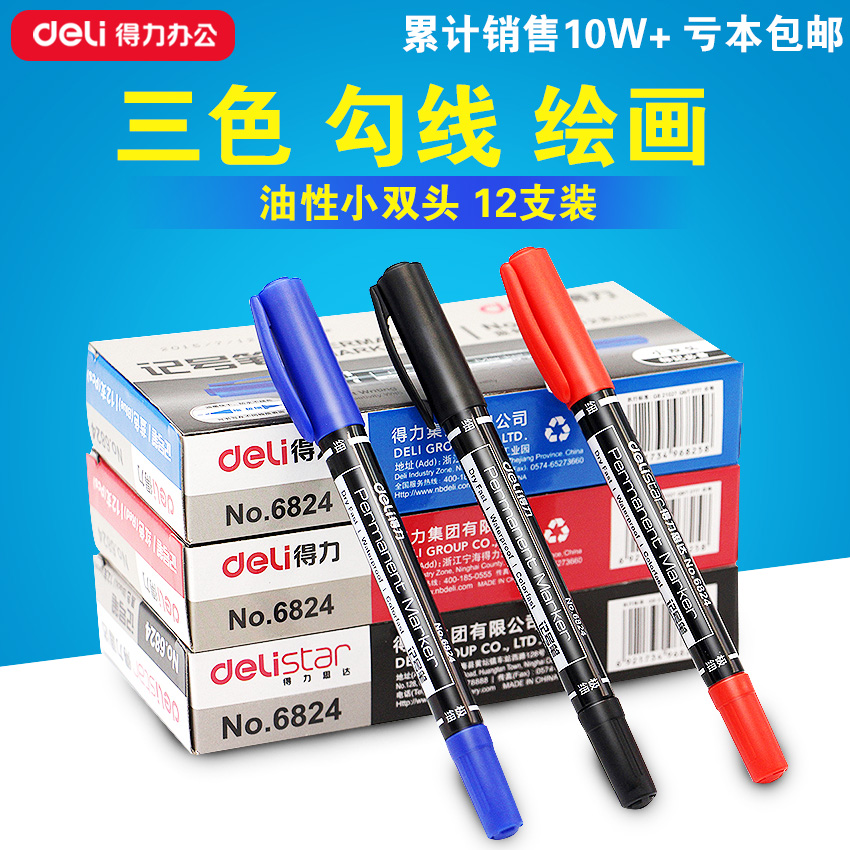 Deli 6824 small double marker oily marker pen marks cd marker pen hook line pen cd pen student 12 Dress