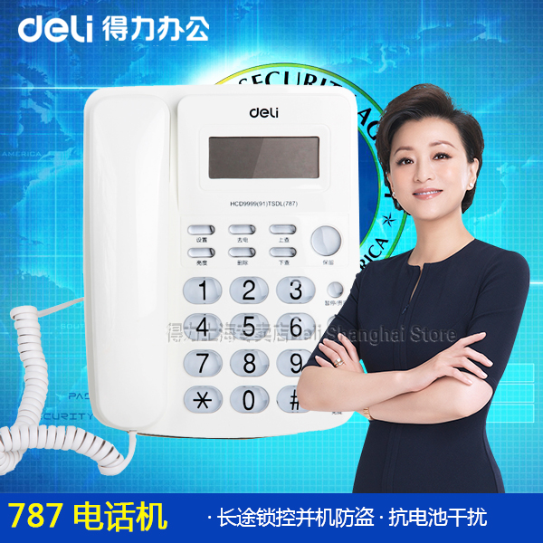 Deli 787 in commercial and residential telephone office telephone caller id telephone business home telephone