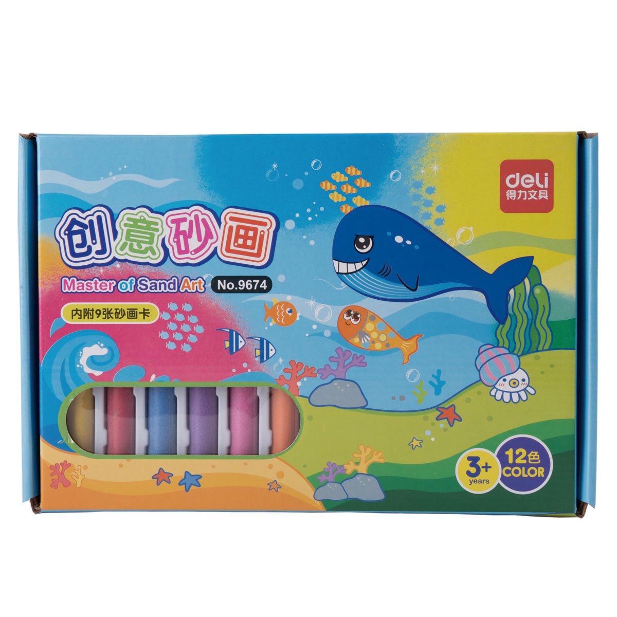 Deli 9674 glue painting sand painting kit for children sand painting sand painting sand painting handmade diy toys for children
