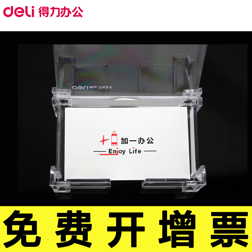 China Card Holder Plastic, China Card Holder Plastic Shopping Guide ...