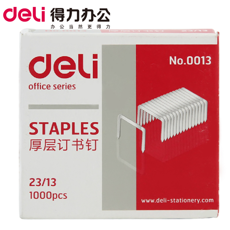 Deli deli 0013 staples thick layer of thick staples 23/13 thick heavy stapler staples