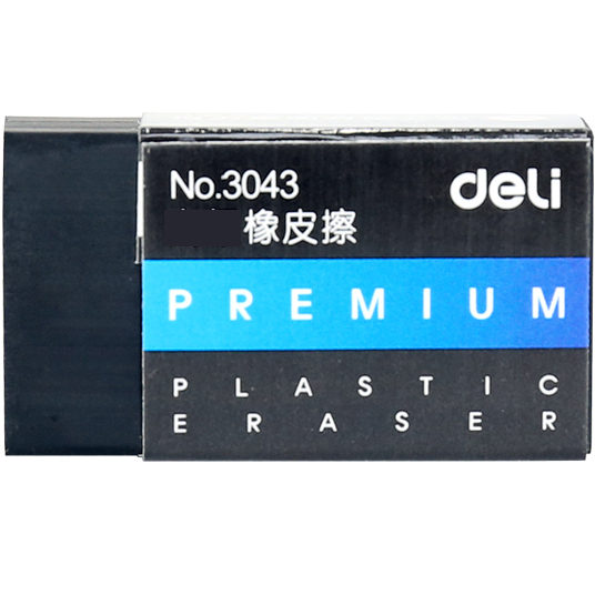 Deli deli 3043 black 4b eraser rubber eraser stationery student quality art drawing small rubber safety
