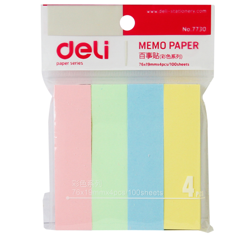 Deli deli 7730 color sticky notes posted four color pepsi paste everything posted notices affixed n times posted