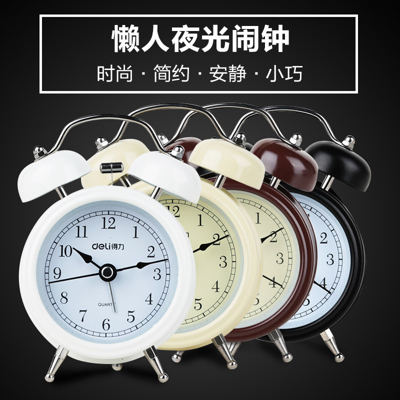 Deli deli 9024 fashion simple alarm clock double bell alarm clock desktop alarm clock alarm mute design