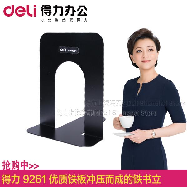 Deli deli 9261 metallic iron books trumpet iron 165mm books books books office bookshelf iron bookends book support 2 tablets