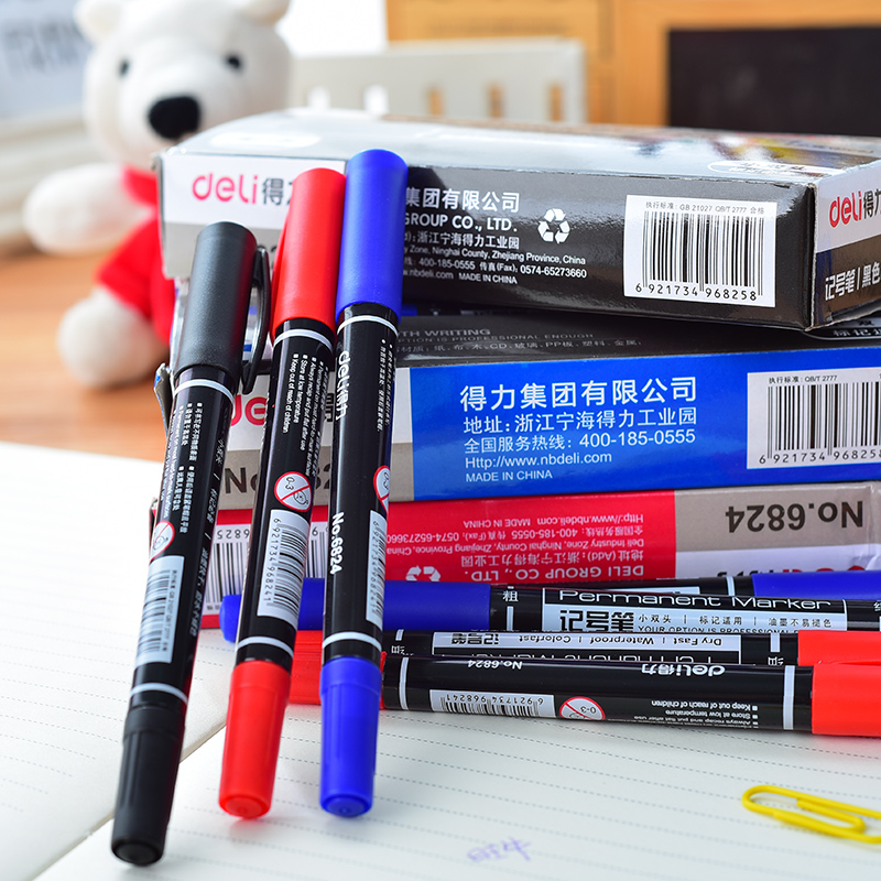 Deli deli a cd marker pen marker oily black marker pen children's painting small double hook line pen marker pen fine head 6824