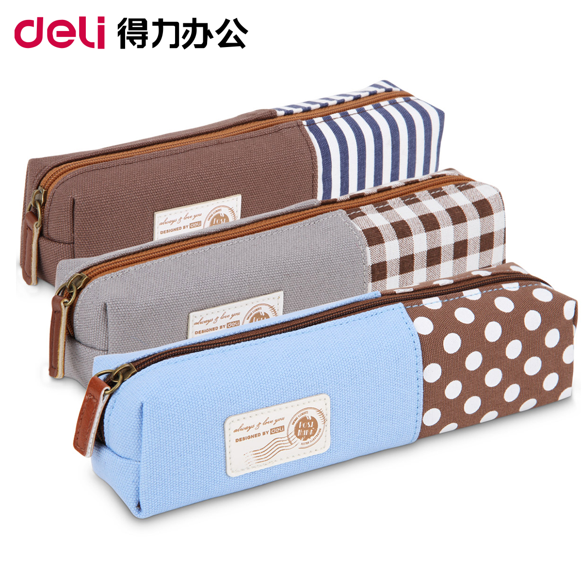 Deli deli little girls 31726 korean small fresh creative pencil cute pencil simple pencil student pencil bag