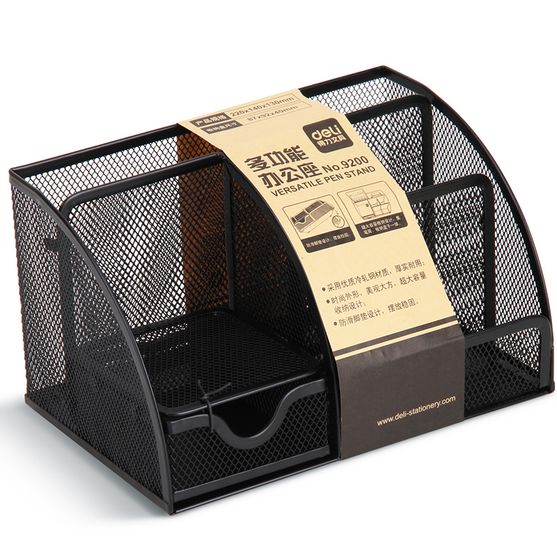 Deli deli mesh pen multifunction pen combination of office supplies storage box storage pen pen holder penholder