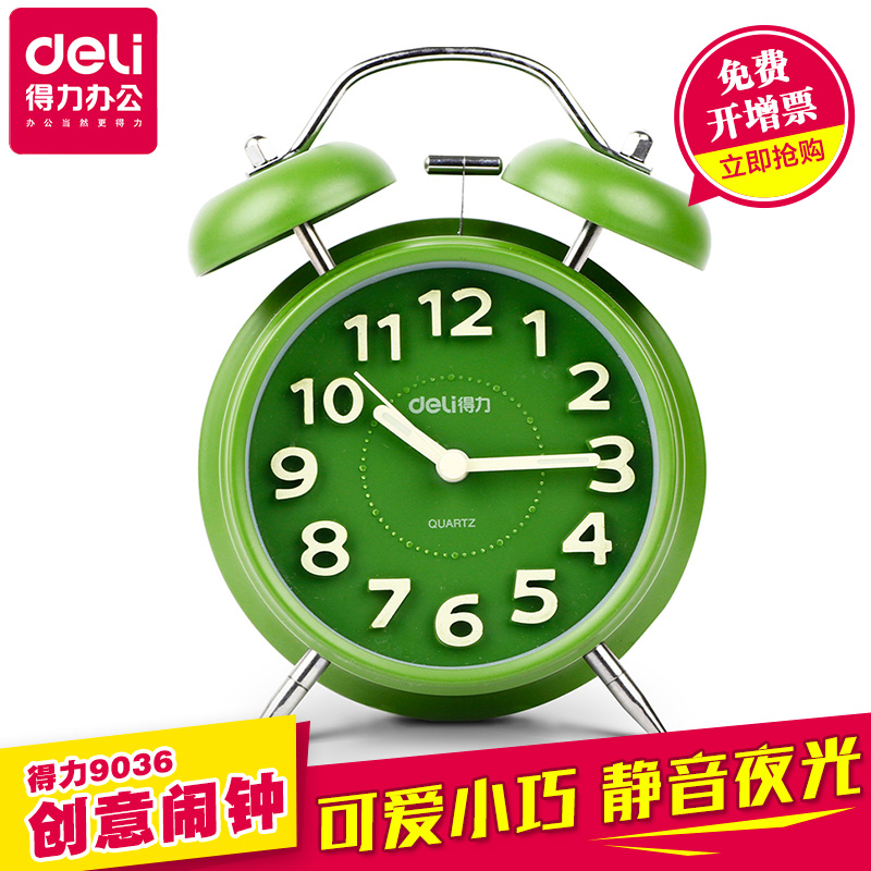 Deli deli mute lazy fashion creative cute night light alarm clock child student a small hammer percussion 9036