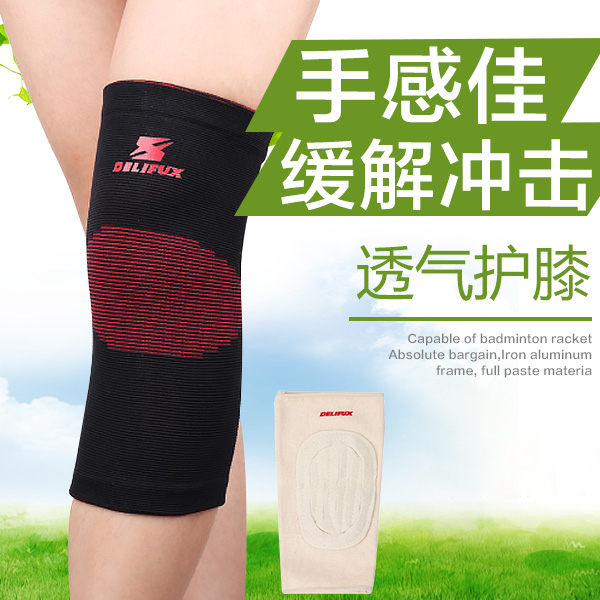 Deli deli sports protection products as well as sports wrist basketball badminton tennis wrist football knee knee for men and women sports