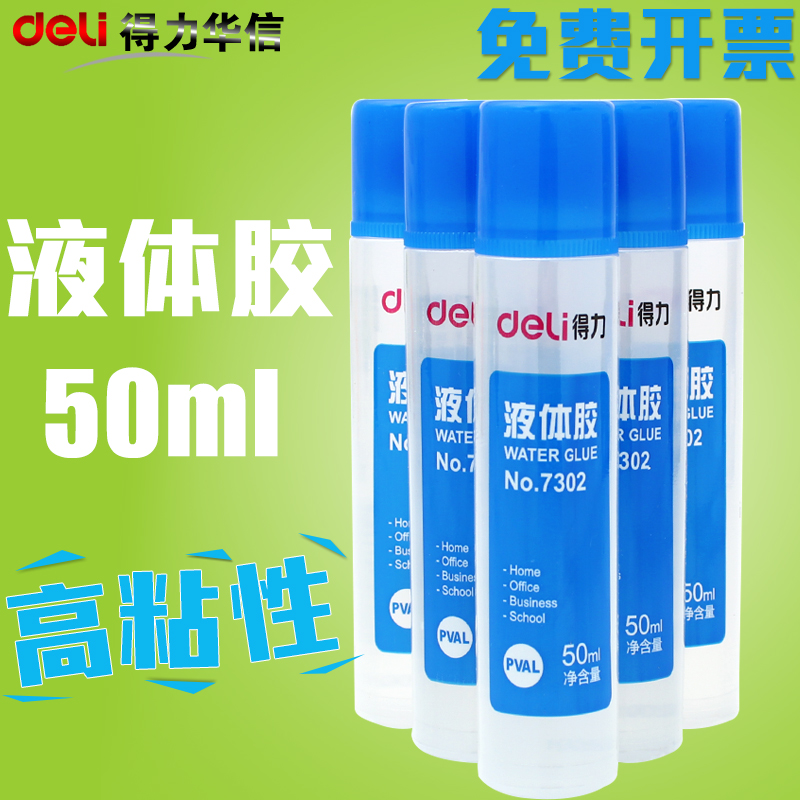 Deli glue liquid glue 7302 deli deli stationery office supplies transparent glue office glue glue a
