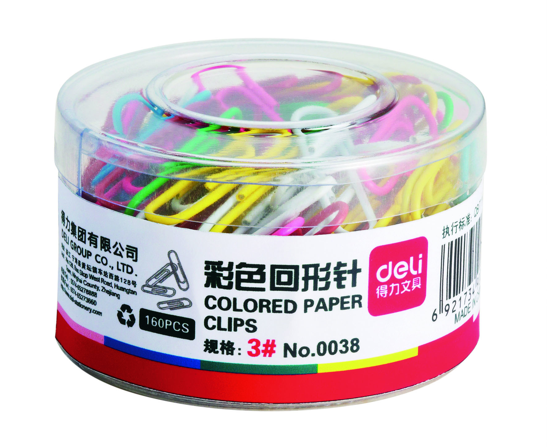 Deli paperclip colored paper clips deli deli 0038 paperclip paperclip 29mm color paperclip office supplies