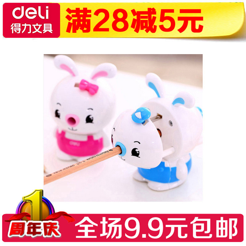 Deli pencil sharpener pencil sharpener pencil sharpener cranked pencil sharpener cute bunny students cranked pencil sharpener pencil sharpener cute pencil sharpener pencil sharpeners