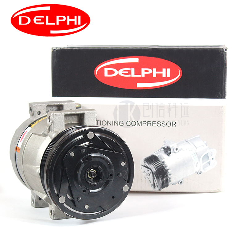Delphi air conditioning pump compressor buick hideo new regal lacrosse excelle regal sail gl8 landing respect and care for the