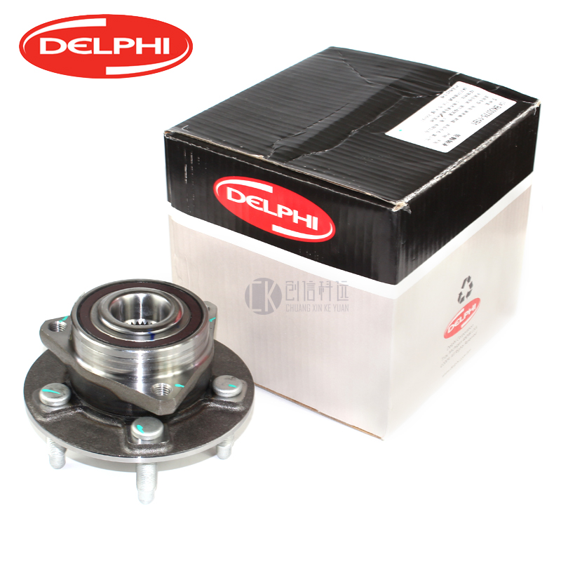 Delphi front wheel bearing hub axle shaft head applicable new regal lacrosse mai rui bao cruze hideo