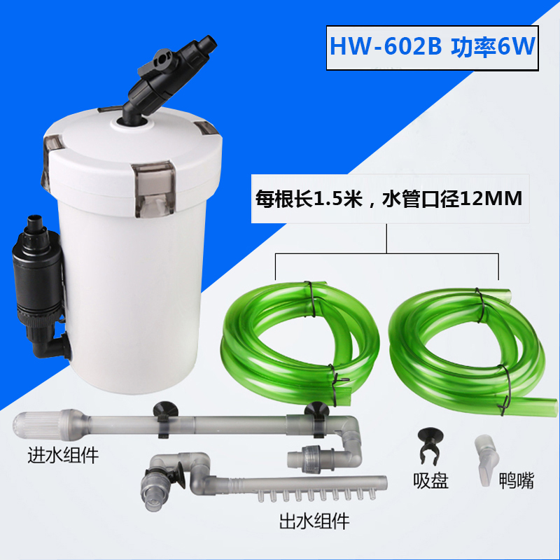 Dense hw-602b mini filter aquarium with power filter bucket with adjustable flow of small fish tank with