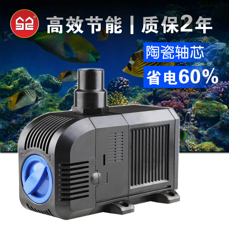 Dense submersible pump fish tank mini small aquarium fish tank pumps had to change the water filter cycle ultra quiet hj