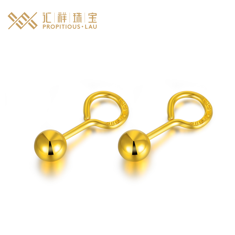 Department of cheung gold gold earrings frosted ball photosphere douding small hook足金gold content of gold (999) & permil ;