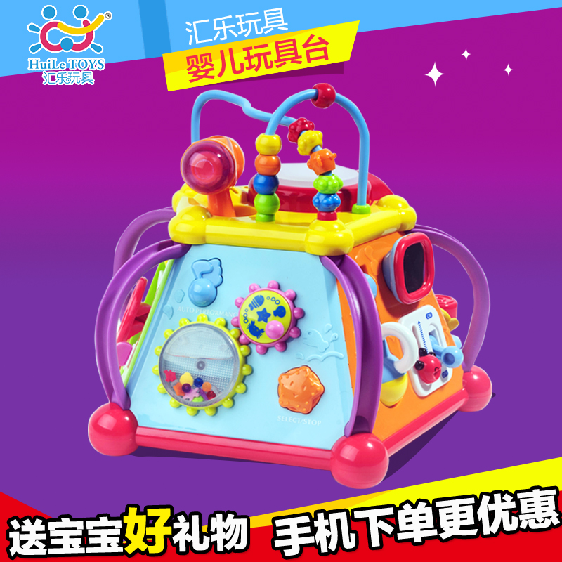 Department of happy little world music 806 infants and young children multifunctional toys taiwan years old baby early childhood puzzle game table