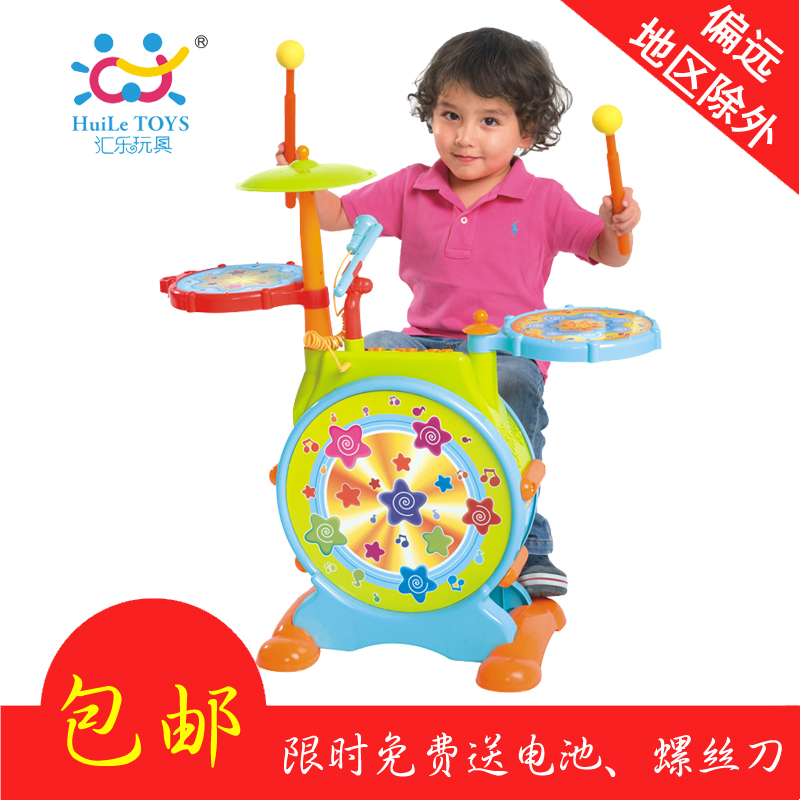 Department of music 666 yuet large drums drums children drums drums electronic drum baby toys early childhood music is genuine