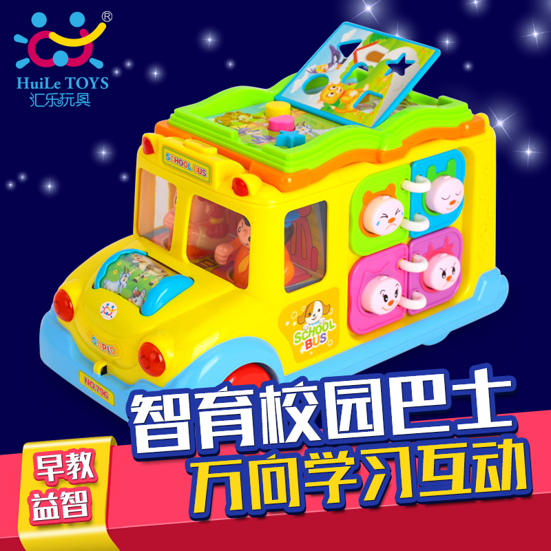 Department of music 796 intellectual campus bus electric universal toy car with light and learning music baby educational toys car