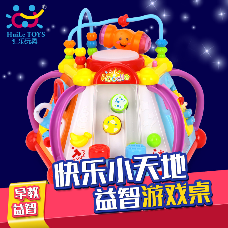 Department of music 806 happy little world puzzle infants and young children multifunctional toys taiwan early childhood game tables baby toys