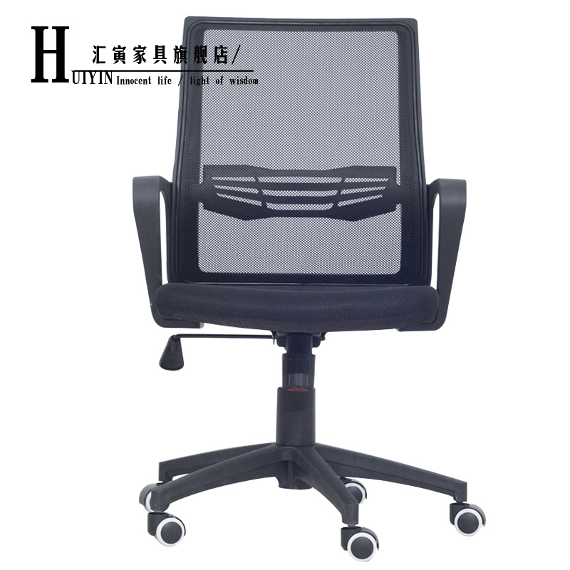 Department of yin shanghai office furniture office chair computer chair staff chair parlor chairs reception chairs home computer chair