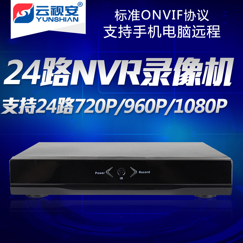Depending on cloud security definition digital monitoring host network dvr nvr 24 road 720 p/p double digit
