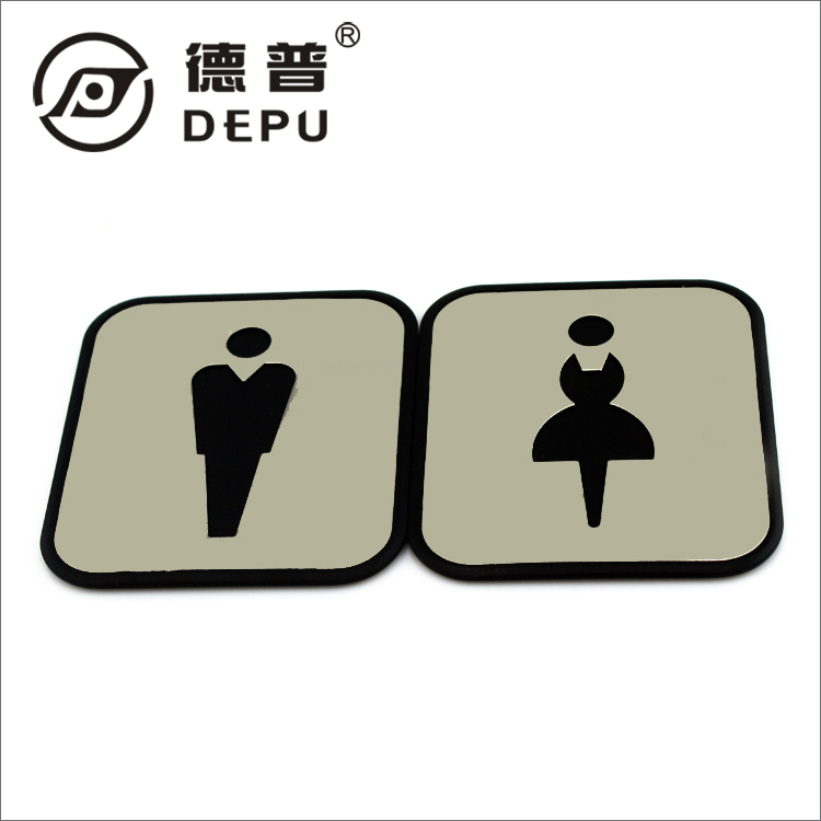 Get Quotations Depu Depp Genuine Stainless Steel Bathroom House Toilet Door Stickers Nameplate Signs For Men