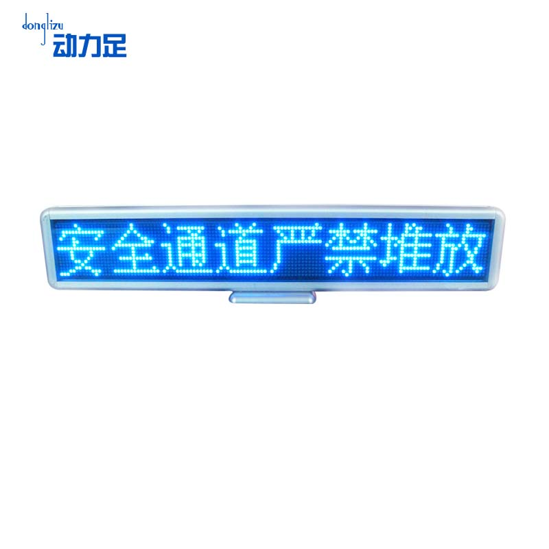 Desktop moustaches enough power led desktop screen desktop electronic advertising screen advertising screen blue smd led rechargeable