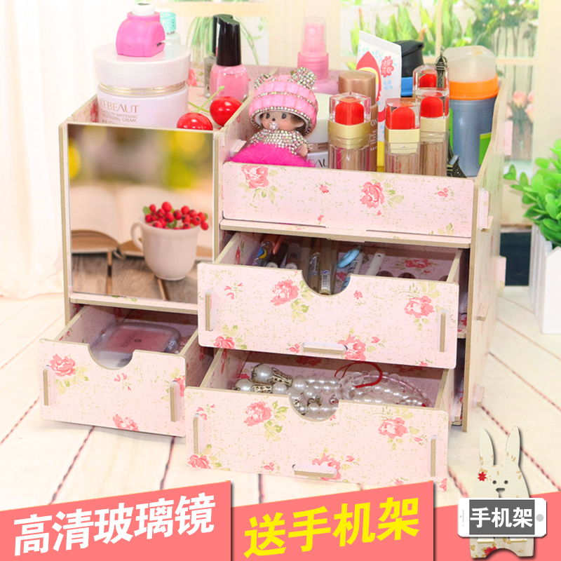 Desktop storage box cosmetic box with mirror wooden dresser skincare storage box korea dormitory accommodating ligneous