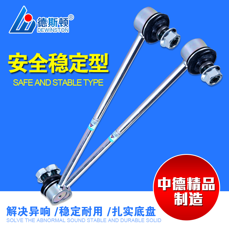 Dew balance rod ball suitable for mitsubishi jin hyun jin hyun/outlander/grandi/galant/monarch court/wing god Before and after