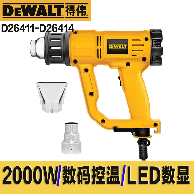 Dewalt digital temperature control thermostat industrial hot air gun roasted gun car film tools roasted gun gun hot hair dryer dryer