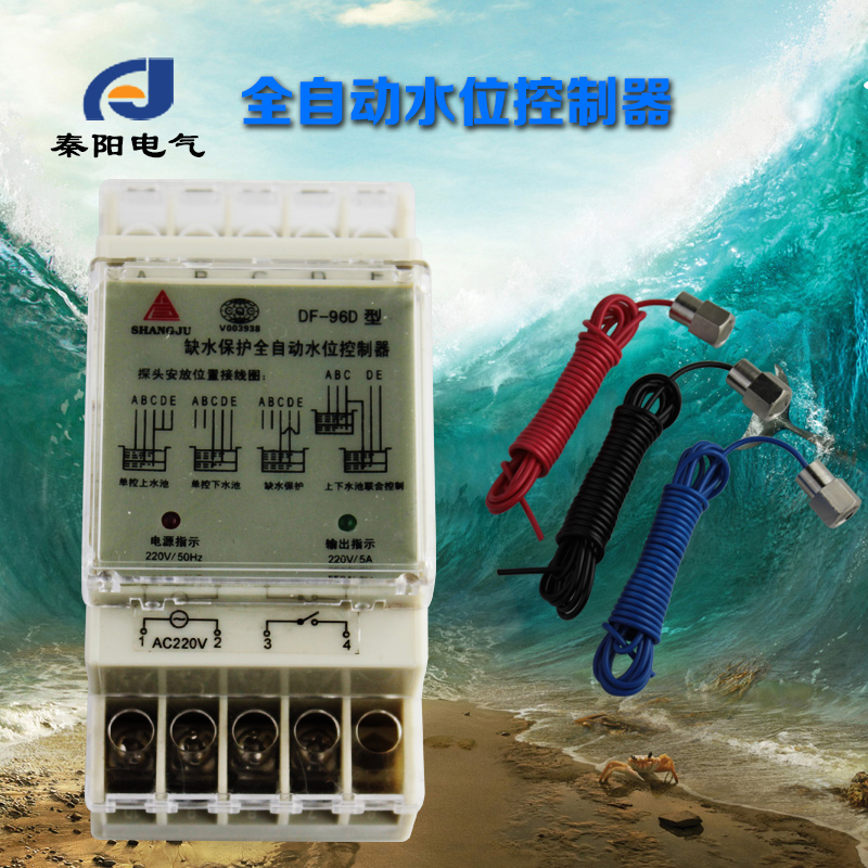 DF96D slideways type automatic water level controller pumps pool water tower water level switch controller 220 v