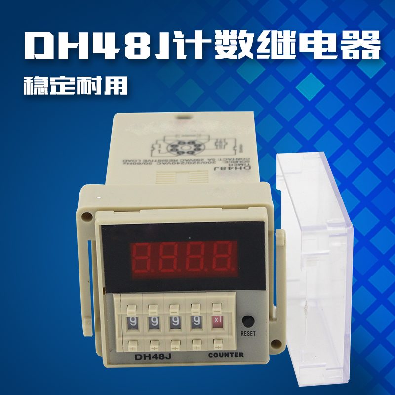 Dh48j electronic digital display time counter preset counter digital counter relay ac220 v cycle