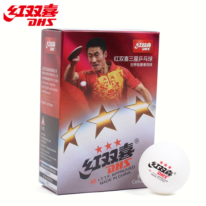 Dhs dhs samsung table tennis tournament training ball table tennis balls 3 star 6 installed ppq tennis Genuine authentic