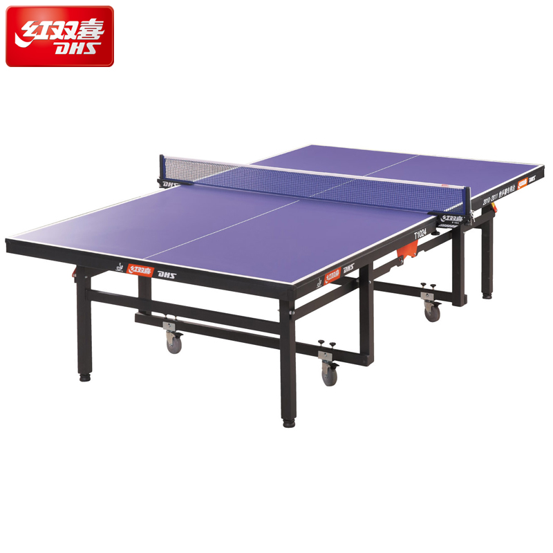 Dhs dhs t102470.6 standard household indoor mobile folding table tennis table tennis table tennis table authentic