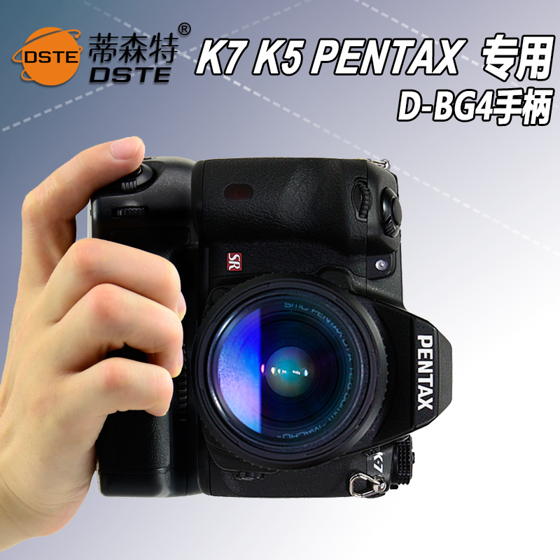 Di sente pentax k7 k5 k-7 k-5 k5iis slr camera vertical grip handle shipping
