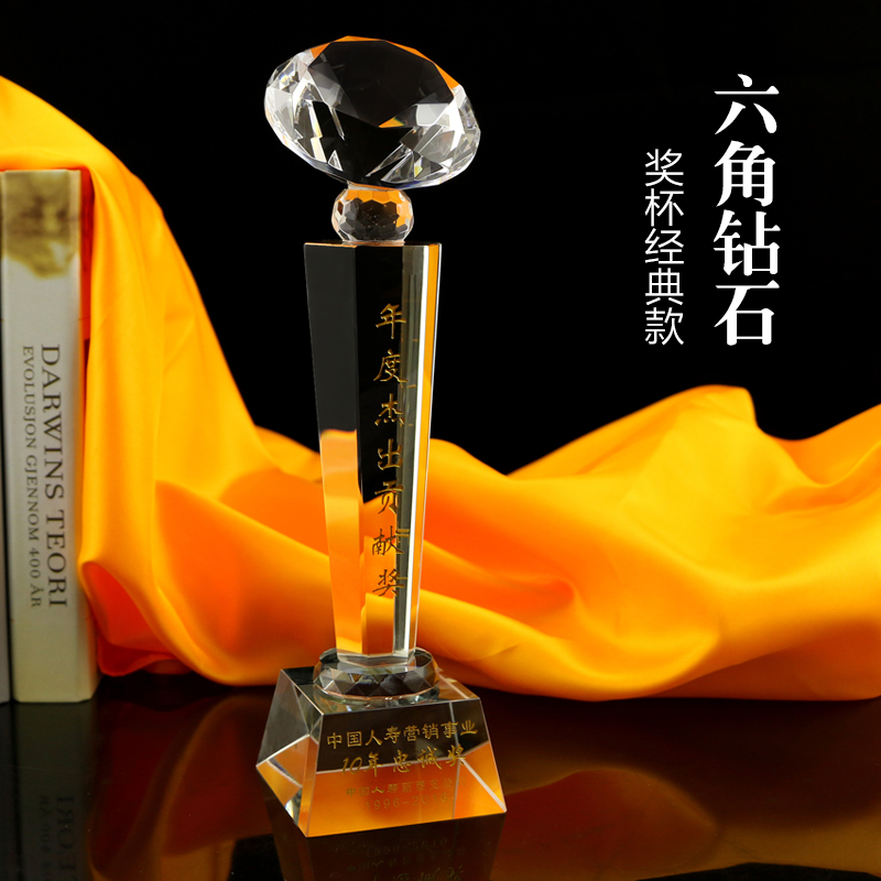 Diamond crystal trophy custom thumb award trophy custom crystal trophy medals star card company souvenir production