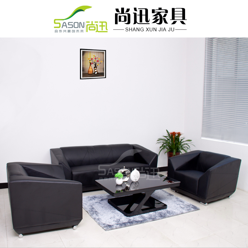 Diamond office sofa table combination of three bits of leather office sofa minimalist modern business will be off the furniture