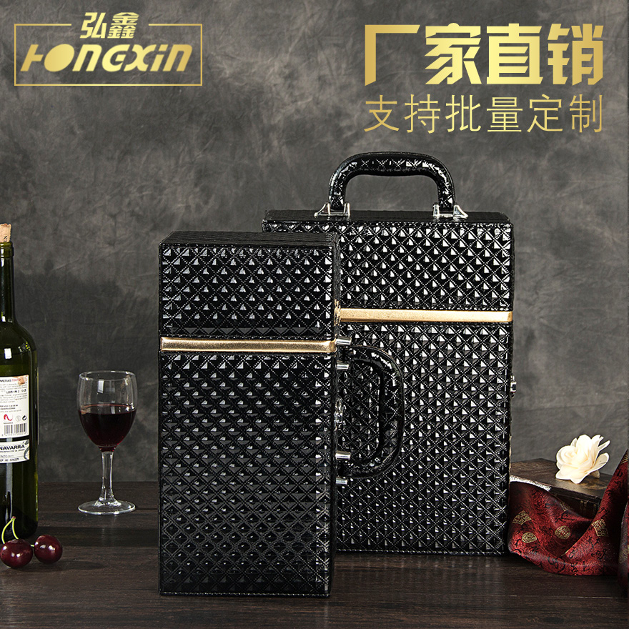 Diamond pattern leather box double branch of single double vessel wine leather box wine gift box wine packaging double vessel wine box set