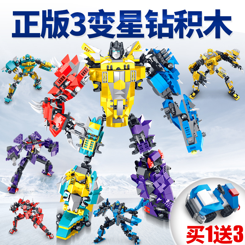 Diamondmax genuine building blocks assembled fight inserted plot becomes warrior 3 full set of plastic robot children's educational toys boy