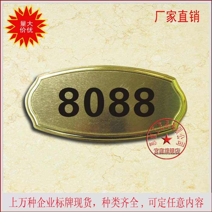 Digital box house hotel house hotel house number plate number cards business cards make custom house