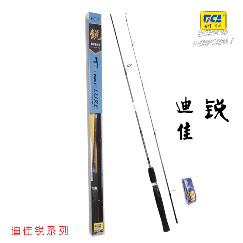 Dijia sharp 1.8 2.0 2.1 2.4 m long section of carbon and following the road sub rod fishing rod fishing rod fishing tackle