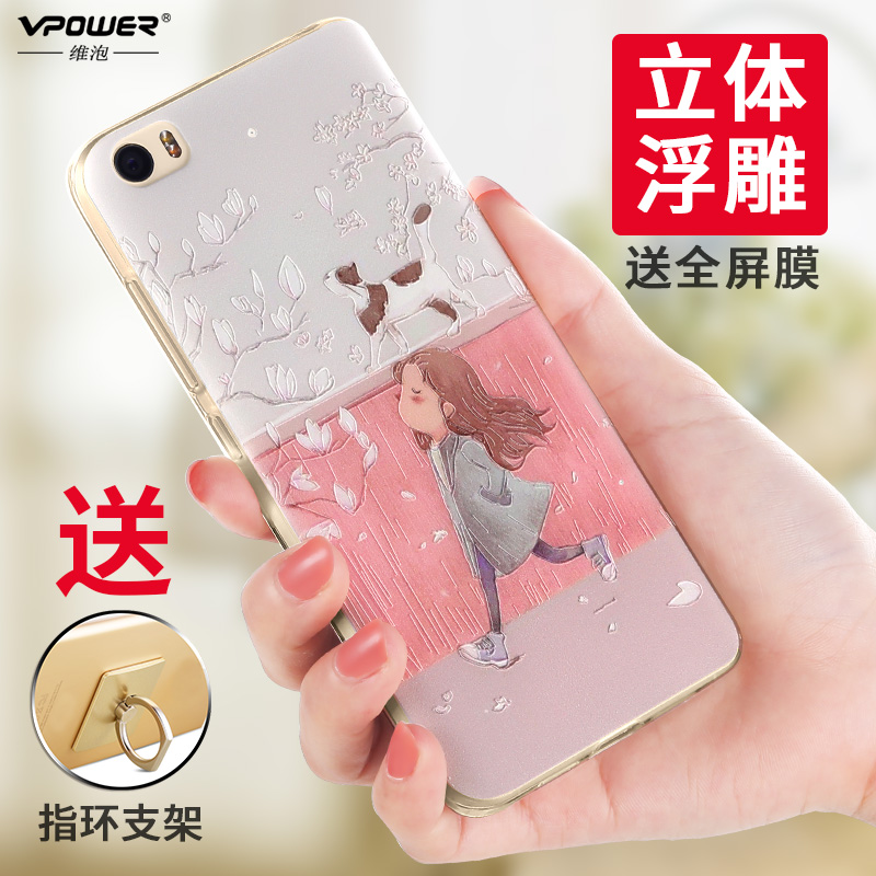 Dimensional bubble 5splus millet phone shell protective sleeve shell 5s popular brands of soft silicone creative personality cartoon plus the whole package